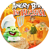Angry Birds in Russia